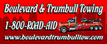 Boulevard and Trumbull Towing